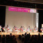 やまがたピンクリボンフェスタ2016 花笠踊り